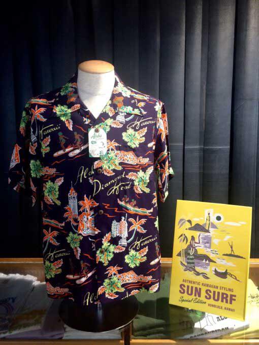 Sun Surf Aloha Hawaii Hawaiian Shirt, Rayon, Viscose, Gross real wear München, Lila, Purple, SS38313