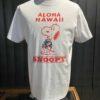 Sun Surf Vintage Peanuts Snoopy Aloha Hawaii, T-Shirt, Weiß, Cotton, Front und Backprint, Gross real wear München
