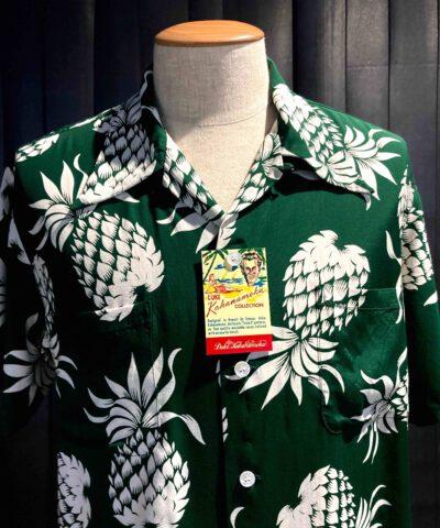 Duke Kahanamoku 1950's Pineapple Hawaiian Shirt, kurzarm, Viscose, Rayon, Brusttaschen, Reverskragen, Loop Collar, Gross real wear München, Green